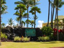 MLS#641313 — Lihue Real Estate